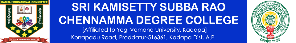 SKSC DEGREE COLLEGE